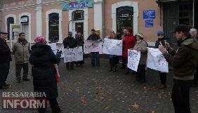 Газетярі «Співрозмовника Ізмаїла» протестували проти виселення з проданого приміщення редакції
