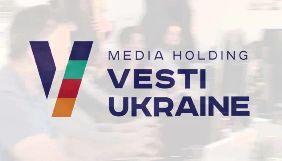 У «Вести Украина» кажуть, що «законослухняні» та виплачують зарплату «у строк»