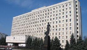 Медіаюристи ІМІ розкритикували проект регламенту Київоблради, яким вводиться акредитація для ЗМІ
