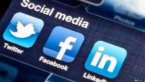 Соціальні мережі – місце маніпуляцій суспільною свідомістю