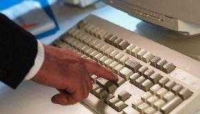 Скасування е-декларування для антикорупціонерів вимагає додаткової аргументації – АП