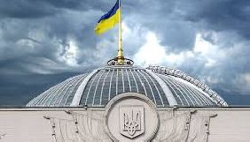 Верховна Рада перейменувала «Велику вітчизняну війну» у «Другу світову війну»