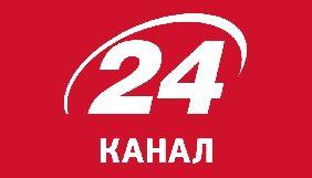Нацрада почула ненормативну лексику на каналі «24», але перевіряти не стала