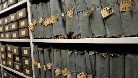 У Раді Європи сподіваються, що в Україні покращиться доступ до архівів