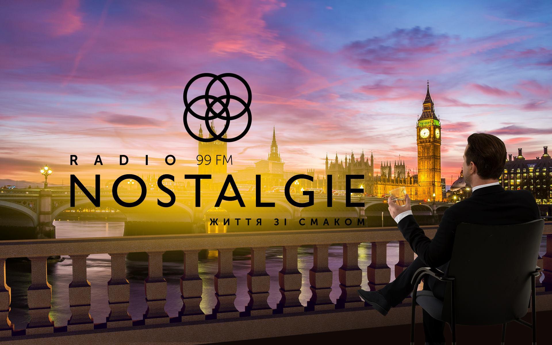 Нацрада скасувала зміну програмної концепції радіо Nostalgie