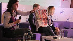 Проблеми регіональних ЗМІ Донбасу. панельна дискусія в Києві