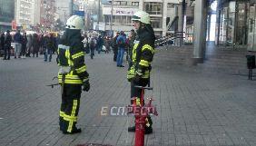 В Києві повідомили про мінування 12 об'єктів – у тому числі телеканалу ICTV (ОНОВЛЕНО)