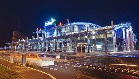 Грузинського журналіста та інших громадян Грузії утримують в аеропорту Києва - адвокат