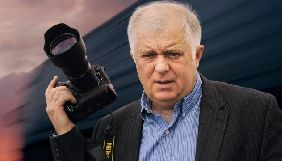 Пішов з життя український фотохудожник Василь Пилип'юк