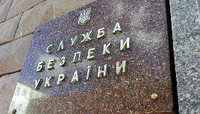СБУ заявляє, що затримала у Києві громадянина РФ, підозрюваного у вбивстві головреда російського Forbes