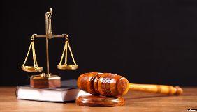 Печерський суд не визнав недостовірною інформацію щодо ЦПК, поширену на телеканалі «Рада»