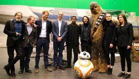 Принци Вільям і Гаррі таємно знялися в нових «Зоряних війнах»