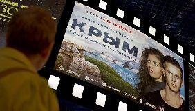 У Росії фільму «Крим» дали премію за «збереження та популяризацію історії»