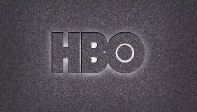 Іран підозрюють в кібератаках на канал HBO - The Washington Post