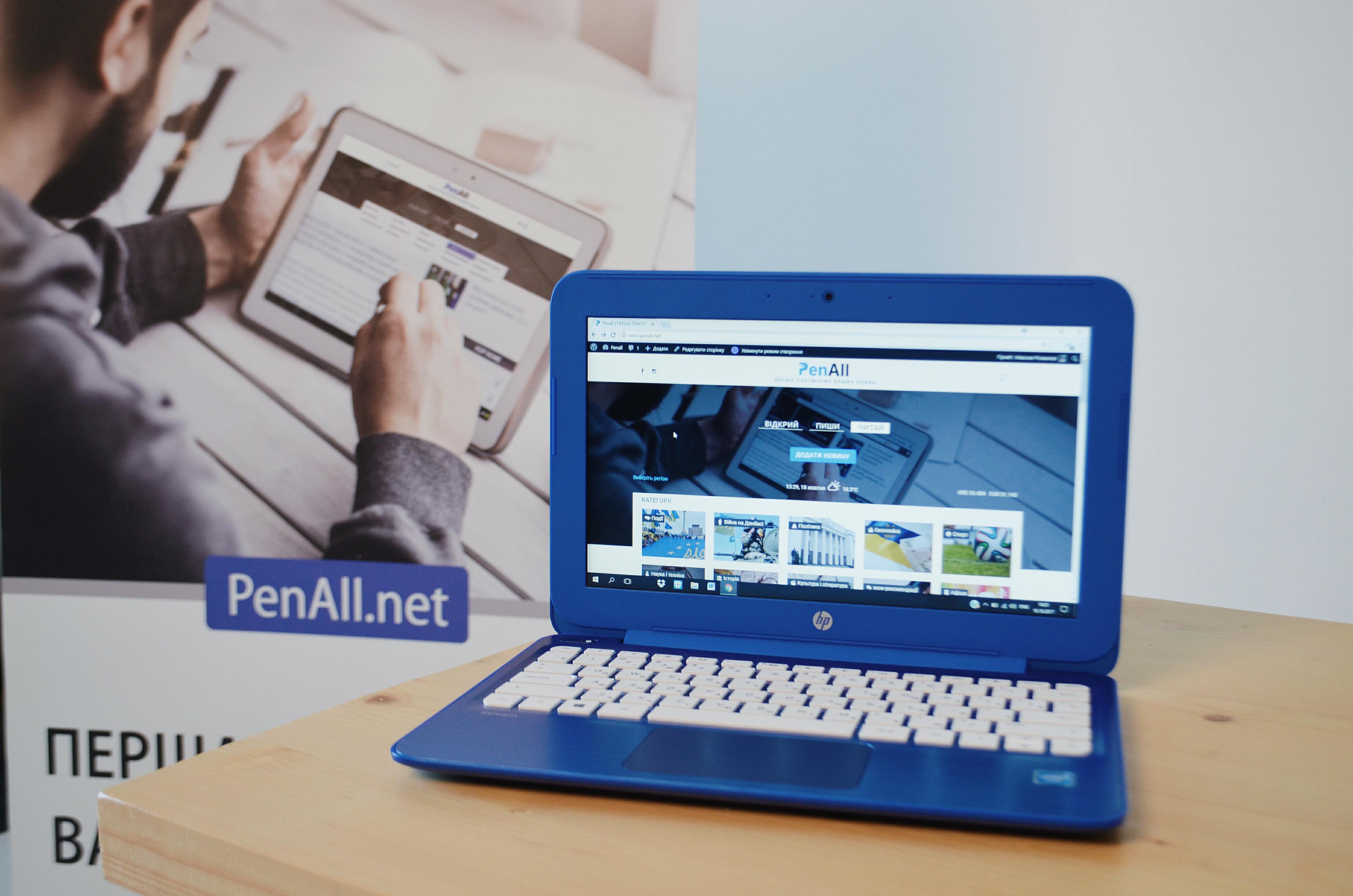 Відкрився стартап PenAll – перша українська платформа публікацій як журналістів-профі, так і новачків
