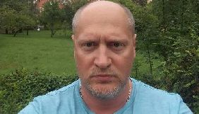 Павло Шаройко перебуває у слідчому ізоляторі КДБ у Білорусі. Дружина поїхала до нього