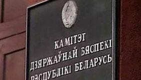 КДБ Білорусі заявляє, що Павло Шаройко є співробітником кадрового апарату розвідки