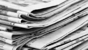 Депутати хочуть заборонити піднімати тарифи на доставку україномовної преси та регіональних видань Донбасу