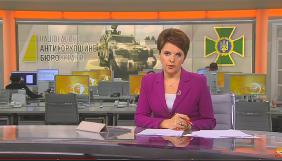 «НАБУ просто не розібралося», — телеканали про справу заводу Порошенка