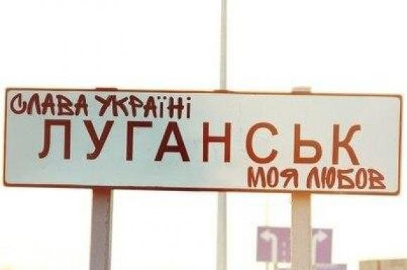 На телеекранах окупованого Луганська лише текст на тлі картинки, як в 90-х — журналіст