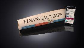 Financial Times досягла 900 тисяч передплатників в друці та цифрі