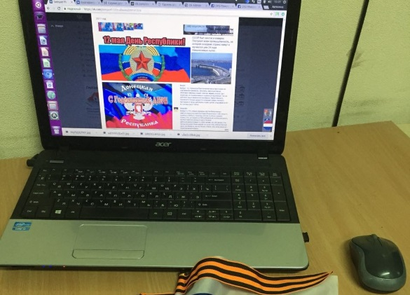 СБУ припинила діяльність трьох адміністраторів антиукраїнських груп у «ВКонтакте» (ВІДЕО)