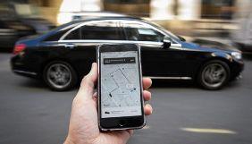 Uber заплатила хакерам, щоб приховати інформацію про крадіжку даних 57 млн осіб