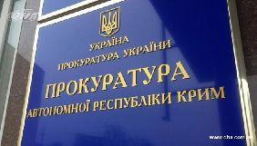 Прокуратура Криму знайшла нові факти побиття журналістів на півострові в березні 2014-го