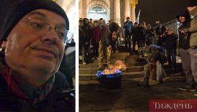 Медіаексперт Олексій Ковжун про шини у вогні на Майдані: «Це непристойно»