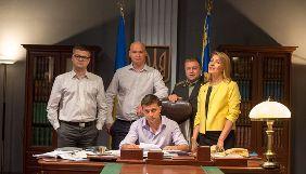 «Слуга народу — 2»: злет і падіння українського телебачення