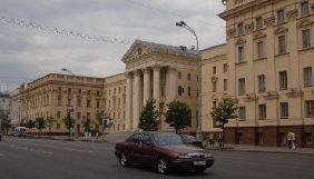 Європейська федерація журналістів приєднується до вимог звільнити Павла Шаройка