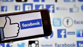 Facebook створює новий інструмент для відстеження акаунтів «фабрики тролів»