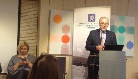 У Брюсселі на міжнародній конференції обговорили проблеми Суспільного мовлення в Україні