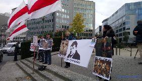 У Брюсселі активісти вимагали від Лукашенка та Путіна звільнення українських журналістів