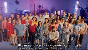 НСТУ показує ролики про те, як сюжети на суспільному мовленні змінили долю людей