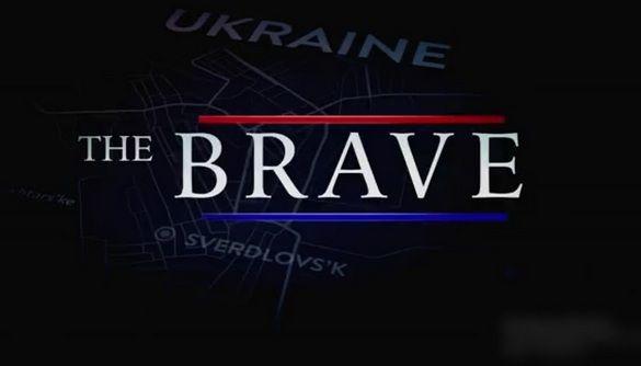 В американському серіалі агента ЦРУ доправили в окуповане місто Луганської області