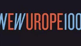 Семеро українців увійшли до Топ-100 новаторів Європи, опублікованого Financial Times