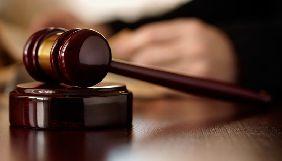 Окружний адмінсуд Києва відмовився закрити провадження «Розенблат проти Лещенка»