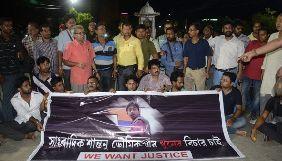 Індійські газети вийшли з порожніми блоками, протестуючи через вбивства журналістів