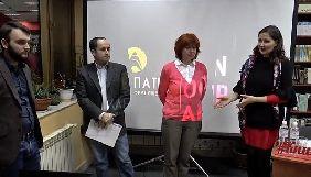 Співробітники Івано-Франківської філії обговорили з громадськістю місію Суспільного мовлення