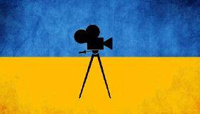 У Празі покажуть українські фільми