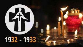 Сьогодні, у День пам'яті жертв голодоморів, мовники повинні внести зміни у свої програми - Нацрада