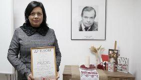 Премію Джеймса Мейса-2017 отримала журналістка Наталя Іщенко