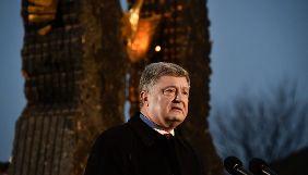 Порошенко закликає перекласти й видати в Україні книгу польсько-американської журналістки про «червоний голод»
