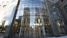 Медіакомпанію Time Inc. продадуть за $1,8 млрд