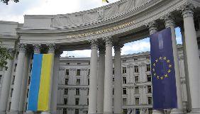 МЗС вкотре вимагає від РФ звільнення Сущенка