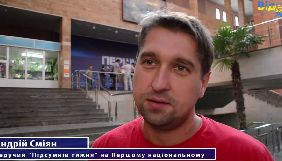 Продюсером вечірнього ефіру на «Радіо Ера» стане колишній ведучий Першого національного Андрій Сміян