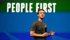 Нова ціль Facebook — будувати «значущі спільноти». Що це означає?