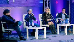 II Форум креативных индустрий состоялся! Да здравствует III Форум!