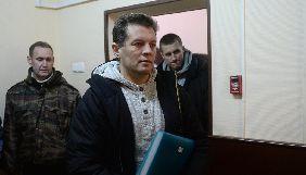 Україна закликає світову спільноту сприяти звільненню Сущенка